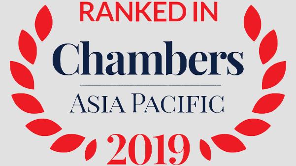 Chambers Asia Pacific 2019